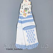 Носки с тормозами Голубые Турция 12-18 (р)