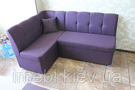 Мягкий кухонный уголок с двумя ящиками (Фиолетовый)
