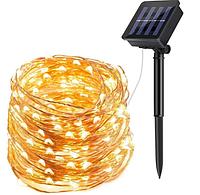 Гирлянда уличная для деревьев и веранд LED капля росы SOLAR от солнечной батареи 200 LED 20 метров