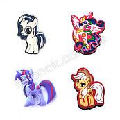 Джибитсы Моя маленькая пони набор 4 шт., всем фанатам My little Pony, набор №2