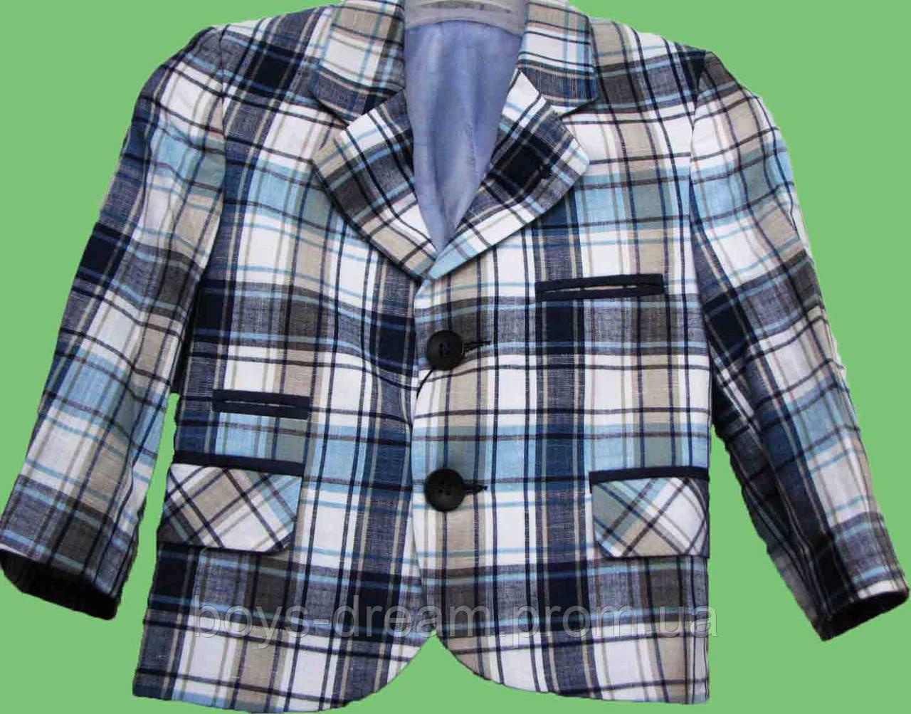 Пиджак для мальчика 98 (Турция)