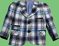 Пиджак для мальчика от 3-х до 6-ти лет(Турция)