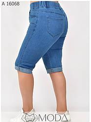 Женские шорты джинсовые размеры 46-56