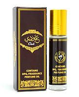 Шлейфовый аромат уда Oudi (Уди) Ard al Zaafaran, фото 1