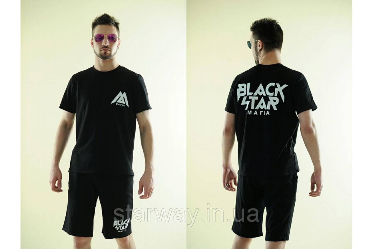 Летний комплект черная футболка и черные шорты Black Star Mafia