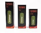 Термос Tramp Soft Touch 1.0 л жовтий, фото 8