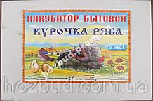 Инкубатор Курочка Ряба ИБ-100 механический, цифровой