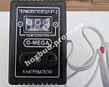 Инкубатор Курочка Ряба ИБ-100 механический, цифровой , фото 4