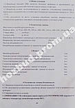 Инкубатор Курочка Ряба ИБ-100 механический, цифровой , фото 8