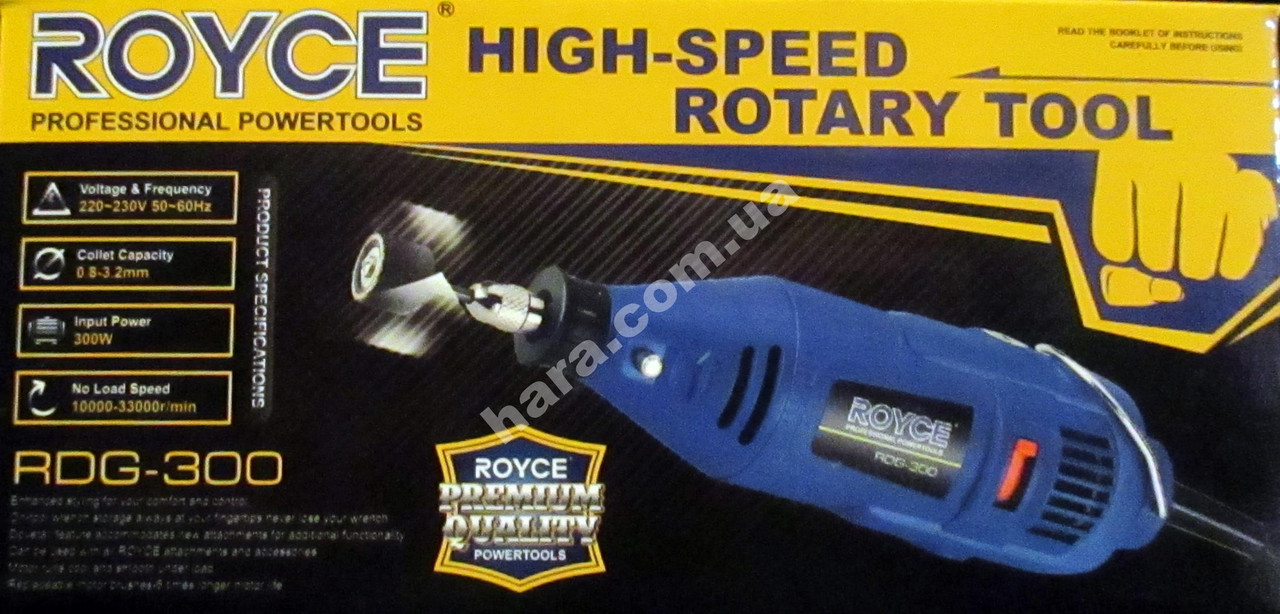 Гравер ROYCE RDG-300 (300 Вт)