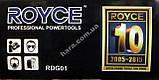 Гравер ROYCE RDG-300 (300 Вт), фото 2