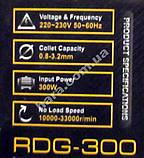 Гравер ROYCE RDG-300 (300 Вт), фото 3