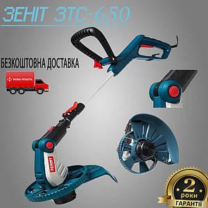 Триммер садовый электрический Зенит  ЗТС-650