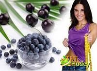 Ягоды асаи для похудения, натуральные препараты для снижения веса