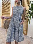 Літнє плаття із завищеною талією з штапелю в квітковий принт (р. 42, 44, 46) 4032575, фото 8