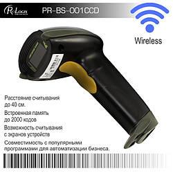 Сканер штрих-кода Prologix PR-BS-001(CCD) Wireless (1D, ручной, беспроводной)