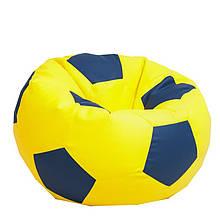 Безкаркасне крісло мішок футбольний м'яч Kospa жовто-синій S (60x60 см)