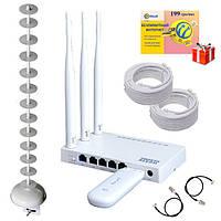 """Комплект 4G Wi-Fi """"Интернет в село/на даче"""" (Роутер Netis + wi-fi модем zte mf 79 + Антенна МИМО на 20 Дб)"""