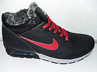 Кожаные ботинки Nike air max на натуральном меху