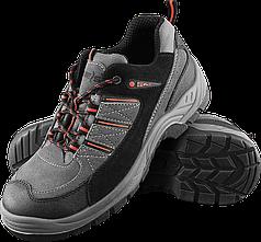 Захисні чоботи (спецвзуття) BRVIBRANT-P 42р