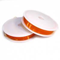 Силиконовая нить для бижутерии (стрейчевая леска) Оранжевая 0.5 мм 1 шт