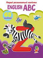 Бао Перші розвивальні наліпки. English ABC. 65 наліпок