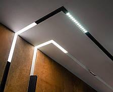 """Система линейных LED светильников """"Домино"""""""