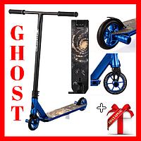 Трюковой самокат с пегами Crosser Ghost самокат для трюков синий самокат трюковый самокат для прыжков