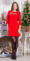 красное платья