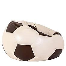 Безкаркасне крісло мішок футбольний м'яч Kospa бежево-коричневий S (60x60 см)