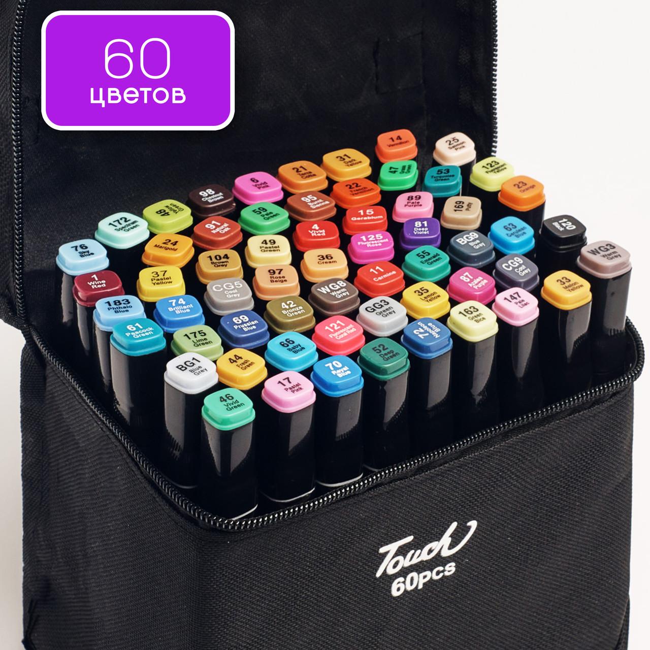 Величезний Набір скетч маркерів 60 кольорів Touch Raven для малювання, в чорному корпусі