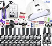 Стартовый набор для маникюра и наращивания с лампой Sun X Pro 72W и фрезером 25000