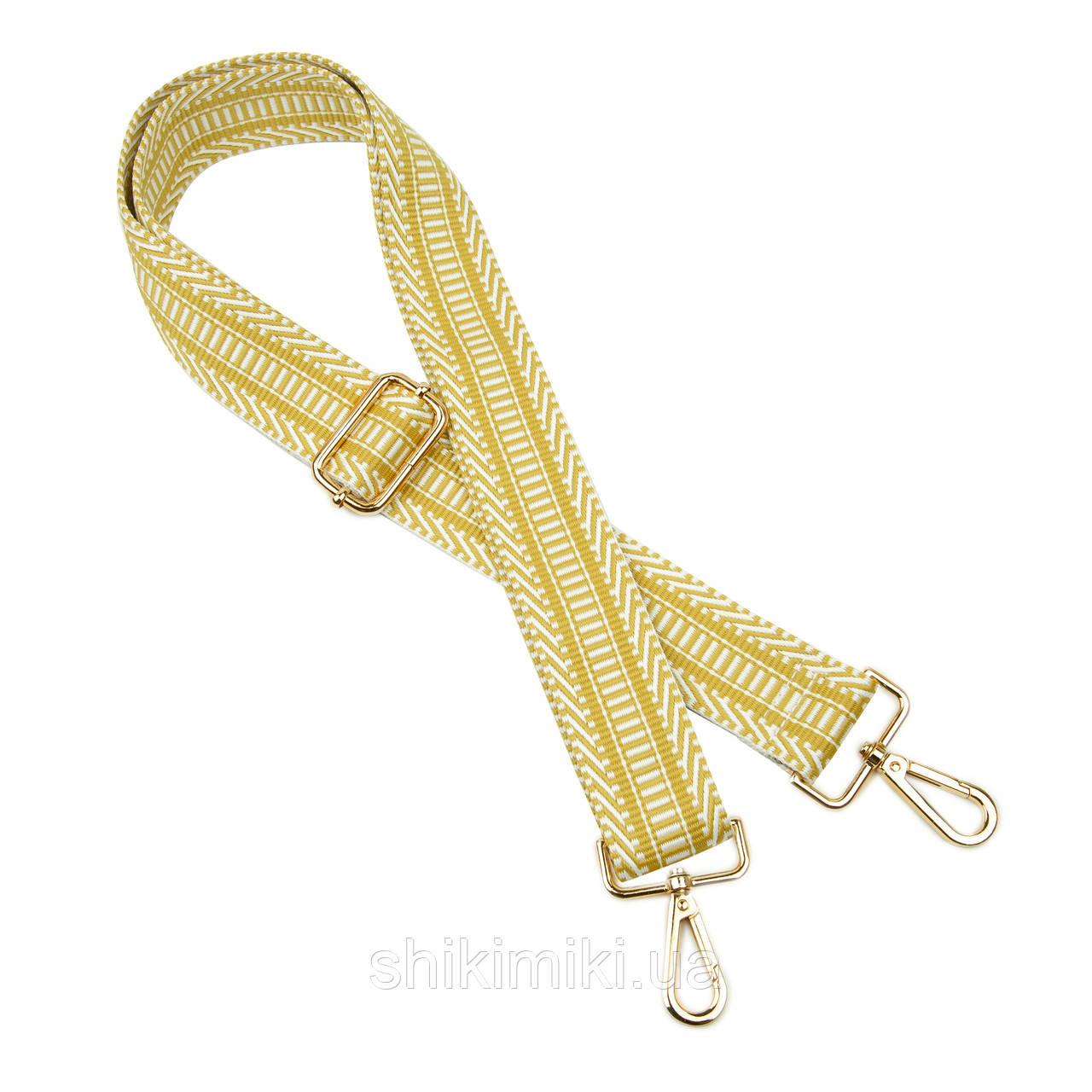 """Плечовий ремінь з орнаментом """"Міст"""", колір жовто-білий, фурнітура золото"""