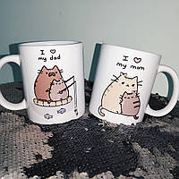 Парные Чашки I love my dad & I love my mom