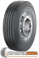Грузовая шина Kormoran ROADS 2F 215/75 R17.5  126/124M TL рулевая ось