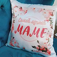 Подушка для самой лучше Мамы.