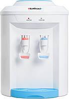Кулер для води з нагріванням і охолодженням HotFrost D75E White, фото 1