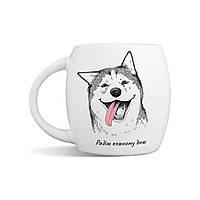 Чашка «Счастливый хаски»