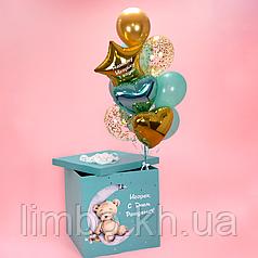 Коробка  сюрприз с мишкой и связкой шаров в мятном цвете