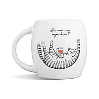 Чашка «Кот выходного дня»
