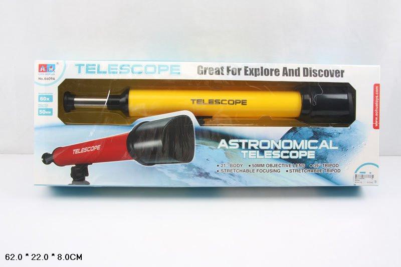 Телескоп  - МИР ИГРУШЕК в Одессе