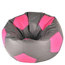Безкаркасне крісло м'яч - оксфорд сіро-рожевий