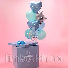 Коробка сюрприз  с шарами в голубом цвете