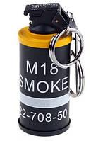Оригинальная Пепельница граната
