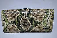 Женский кожаный кошелек Demour