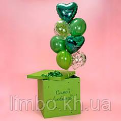 Коробка сюрприз с шарами в зеленом цвете