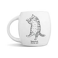 Чашка «Ленивый кот»