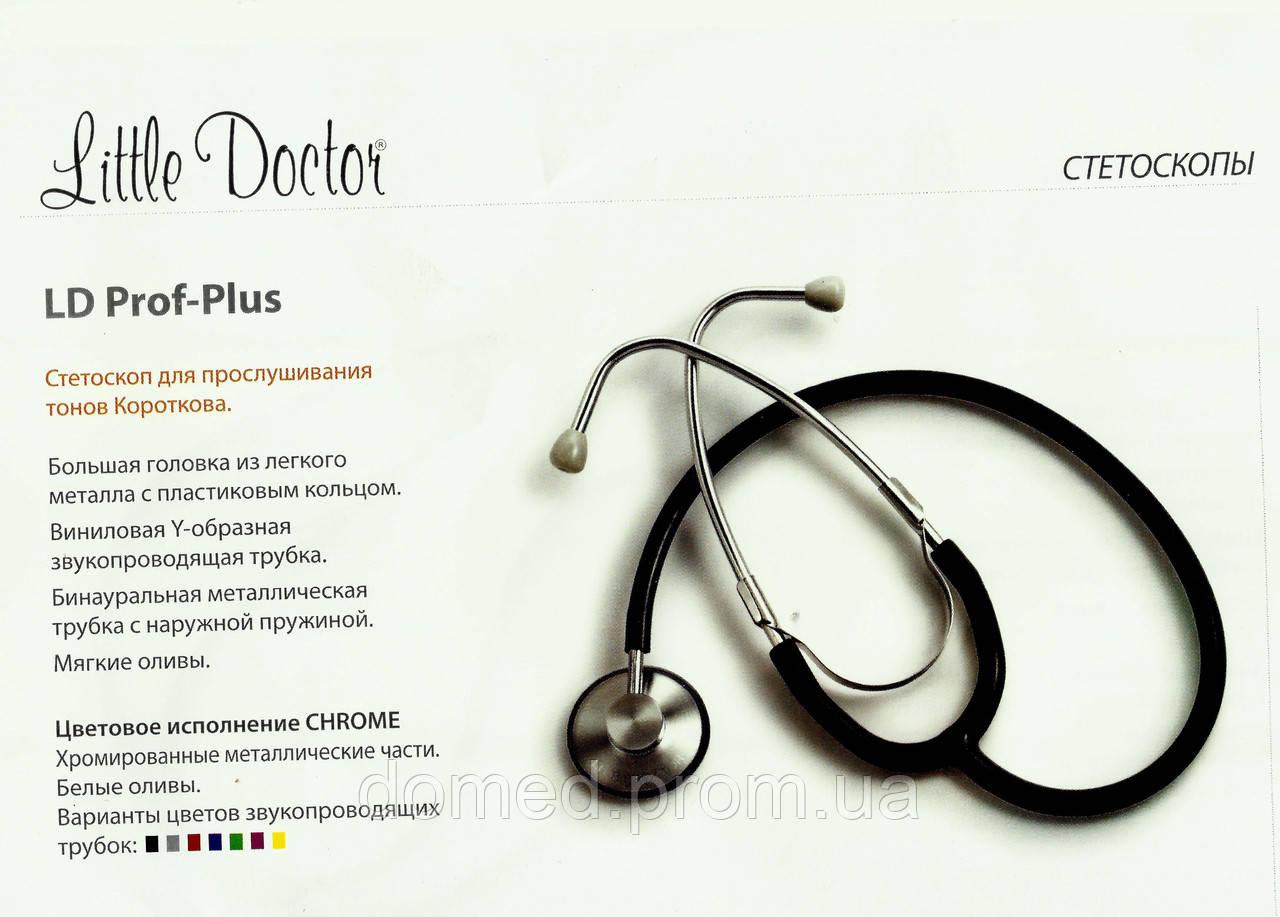 Односторонний стетоскоп LD Prof-Plus