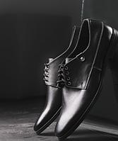 Кластические мужские туфли из натуральной кожи на шнуровке