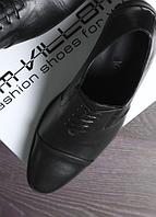 Кластические мужские туфли из натуральной кожи